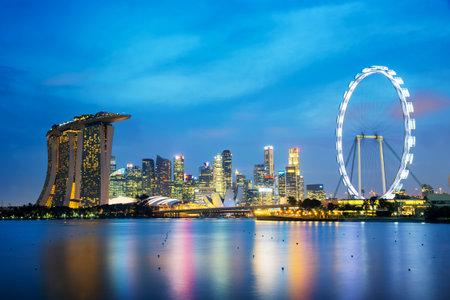 marina: Panorama of Singapore city skyline by night