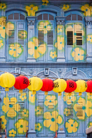 chinatown: Colorful colonial house facades in Chinatown Singapore