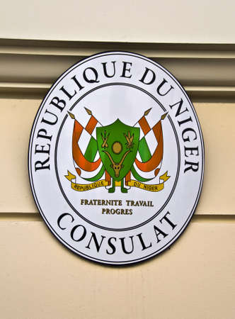 niger: Consulate of Niger