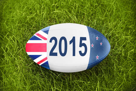 worldcup: New Zealand Rugby ball world cup 2015