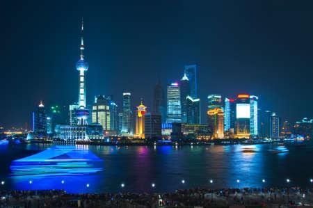 huangpu: Shanghai skyline by night with Huangpu river