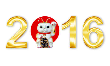 maneki: Golden metal letters 2016 with japanese maneki neko (lucky cat) isolated on white background