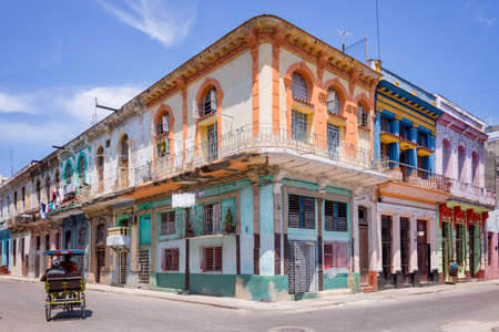 Colorful buildings in Havana, Cuba 免版税图像