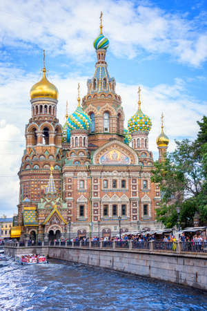Church of the Savior on Spilled Blood, St Petersburg Russia Stock Photo - 63613035