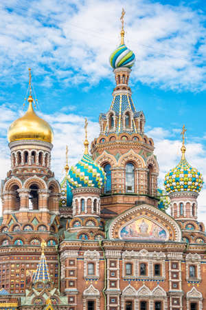 savior: Church of the Savior on Spilled Blood, St Petersburg Russia