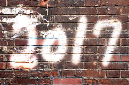 street art: 2017 written on on brick wall, street art style