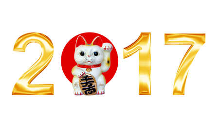 lucky: Golden metal letters 2017 with lucky cat isolated on white background