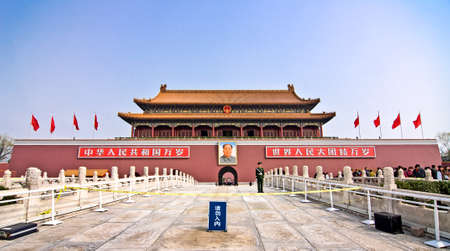Tiananmen square, the Gate of Heavenly Peace, entrance of the Forbidden City, in Beijing, China