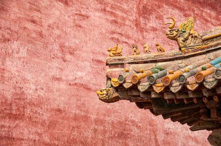 Detail van een dak in de Verboden Stad, Beijing, China Stockfoto