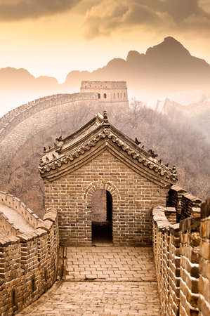 Grande muraille de Chine près de Pékin