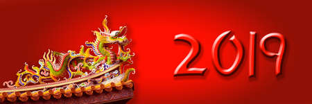 2019 chinese new year greeting card or banner with a dragon Stock Photo