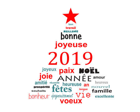 2019 new year french word cloud greeting card in the shape of a christmas tree Stock Photo