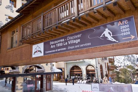 Ski resort of  les Arcs 1950 in winter, The Alps, Savoie, France