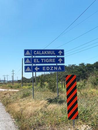 Road to Calakmul, El Tigre and Edzna ancient mayan ruins in Yucatan peninsula, Mexico