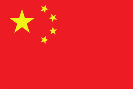 Vector Illustration of the flag of China Çizim