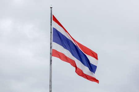 National flag of Thailand Banco de Imagens