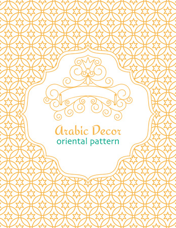 filigree border: Vintage ornate cards in oriental style. Golden traditional arabic decor. Template frame for greeting card and wedding invitation. Ornate vector design. Illustration