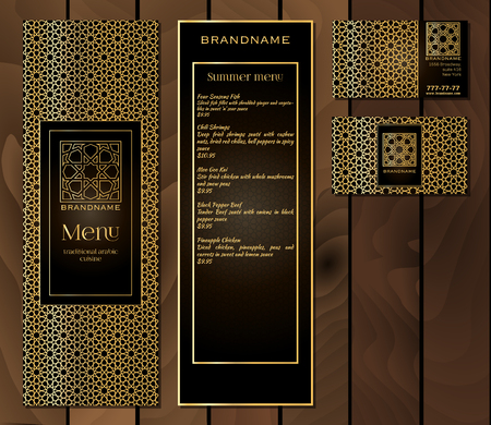 Vector illustration of a menu design  for a restaurant or cafe Arabian oriental cuisine, business cards and vouchers. Hand-drawn gold traditional arabic pattern on a dark background.