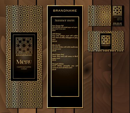 Vector illustratie van een menu ontwerp voor een restaurant of cafe Arabische oosterse keuken, visitekaartjes en vouchers. Handgetekende goud traditionele Arabische patroon op een donkere achtergrond.