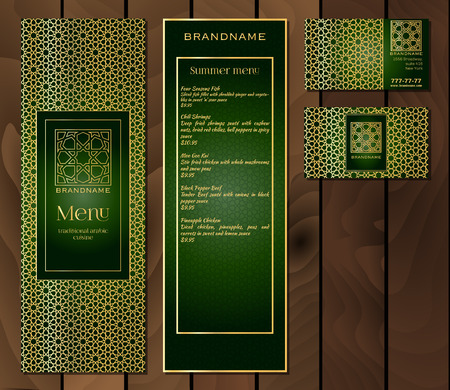 respectable: Vector illustration of a menu design  for a restaurant or cafe Arabian oriental cuisine, business cards and vouchers. Hand-drawn gold traditional arabic pattern on a dark background.