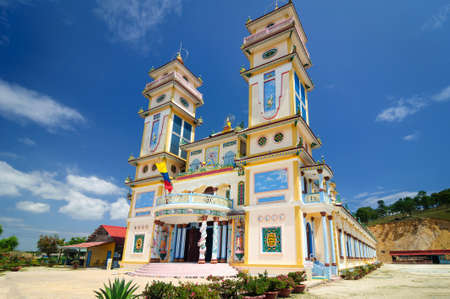The temple of Cao Dai in the vicinity of Dalat.