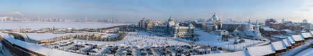 Panoramic view of the central part of Kazan in winter, Tatarstan Republic.
