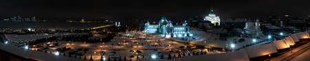 Night panoramic view of Kazan, Tatarstan Republic.