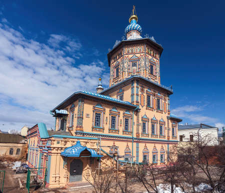 Peter and Paul Cathedral is an architectural monument of Kazan, Russia.