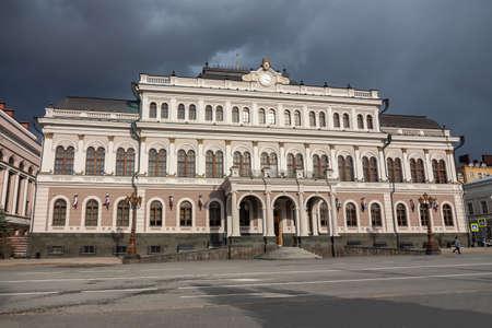 City Hall building, Kazan, Tatarstan Republic, Russia.