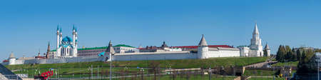 Panoramic view of the Kremlin the main historical landmark of Kazan, Tatarstan Republic.