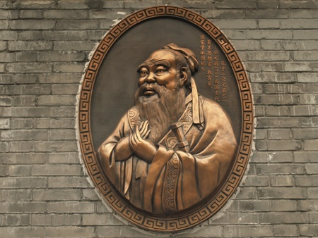 chinese characters: Statue of Confucius in the temple of Confucius. Beijing, China