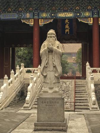 Confucius temple. Beijing, China