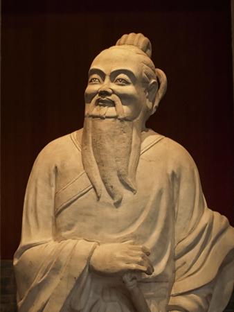 Confucius temple  Beijing, China Stock Photo