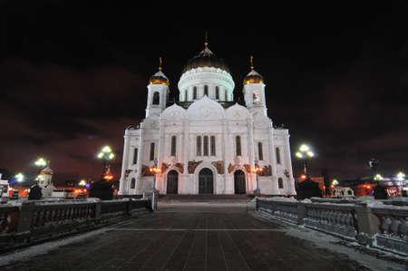 The Cathedral of Christ the Saviour is a Church in Moscow, Russia photo