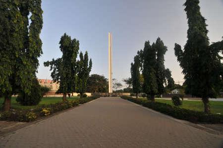 ghana: African Union Meeting Center, Accra, Ghana Stock Photo