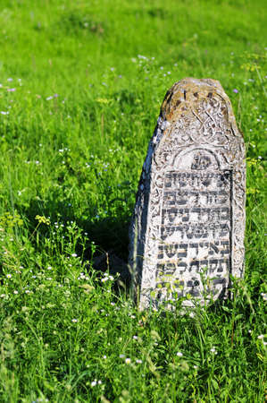 Tombstone from 18th century Jewish cemetery of Medzhybizh, Ukraine Banco de Imagens