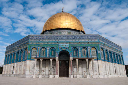 Dome of the Rock on the Temple Mound in Jerusalem  photo