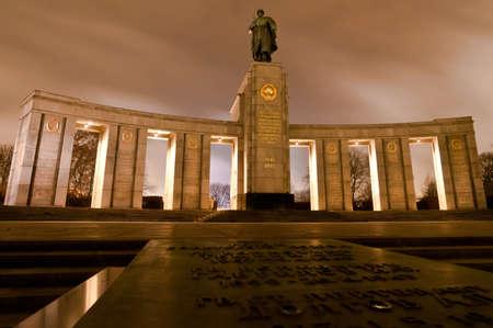 fascism: Soviet War Memorial in Berlin Tiergarten honoring Soviet Soldiers fighting Fascism.