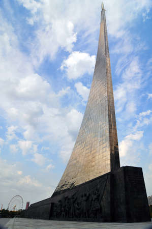 titanium: Monument to the Conquerors of Space in Moscow in commemoration of the space program. The monument is 110 m tall, has 77� incline, and is made of titanium.