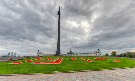 winning location: Poklonnaya Hill Obelisk 1945, in Victory Park, Moscow, Russia  Statue of Nike on top with Saint George slaying a dragon below  Commemorating the victory over the Nazis in World War II
