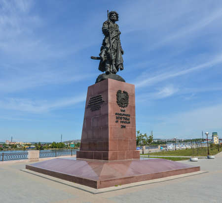 founders: Monument to the founders of the city of Irkutsk, on the banks of the river Angara in Irkutsk  With the inscription  1661 Founders of Irkutsk from the Citizens 2011   Stock Photo