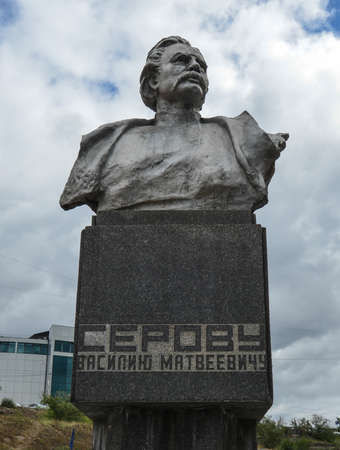 busts: Monument to Vasilii Matveevich Serov, Russian Revolutionary  One of the leaders of the struggle for Soviet power in Buryatia  Member of the Communist Party from 1902
