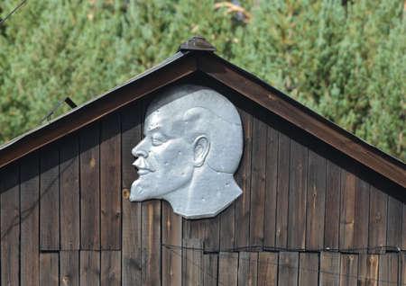 lenin: Silver Vladimir I  Lenin Relief  Silver relief of Soviet Revolutionary Vladimir Ilych Lenin in the Lake Baikal resort of Goryachinsk