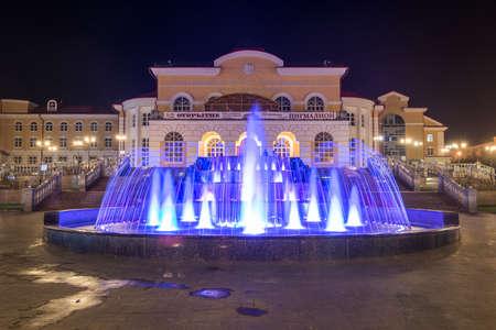 ulan ude: Russian State Theater named after Nikolai Bestuzhev at night in Ulan-Ude