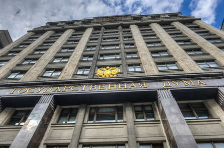 duma: Building of The State Duma of the Russian Federation - the Russian Parliament