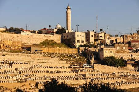 The Mount of Olives in East Jerusalem at Sunset  photo