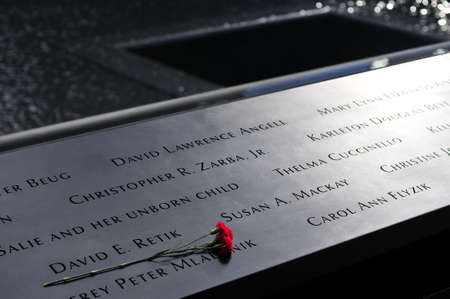 0 geography: NEW YORK CITY - NOV 27: NYCs 911 Memorial at World Trade Center Ground Zero seen on Nov. 11, 2011. The memorial was dedicated on the 10th anniversary of the Sept. 11, 2001 attacks.