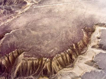 Nazca Lines Hummingbird as viewed from a plane, Nazca, Peru. photo