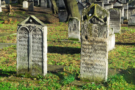 Old Jewish cemetery is located beside the Remuh Synagogue at 40 Szeroka Street in the historic Kazimierz district of Krakow, Poland. photo