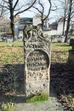 remuh: Old Jewish cemetery is located beside the Remuh Synagogue at 40 Szeroka Street in the historic Kazimierz district of Krakow, Poland.